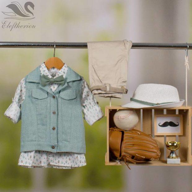 Βαπτιστικό ρούχο σετ για αγόρι_NEVRAMP_075