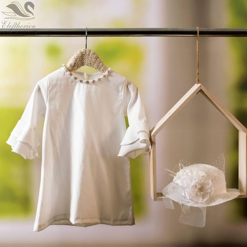 Βαπτιστικό ρούχο σετ για κορίτσι_NEVRAMP_071