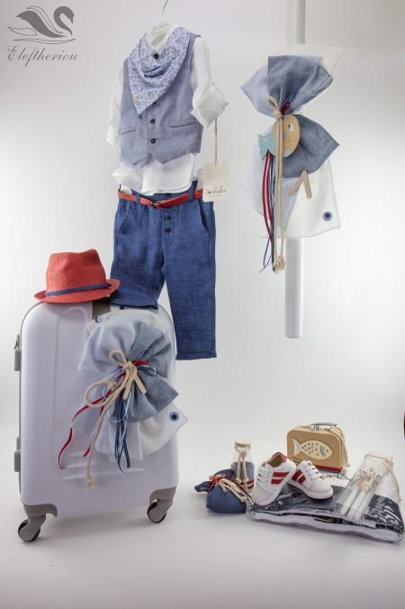 Σετ βάπτισης, Βαπτιστική βαλίτσα για αγόρι