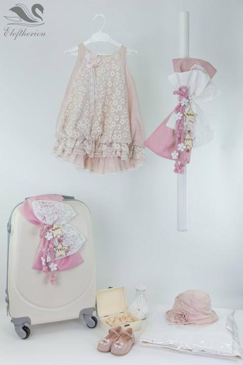 Σετ βάπτισης, Βαπτιστική βαλίτσα ροζ για κορίτσι
