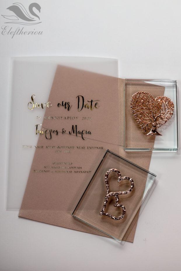 Προσκλητήριο γάμου ροζ χρυσό με καρδιές