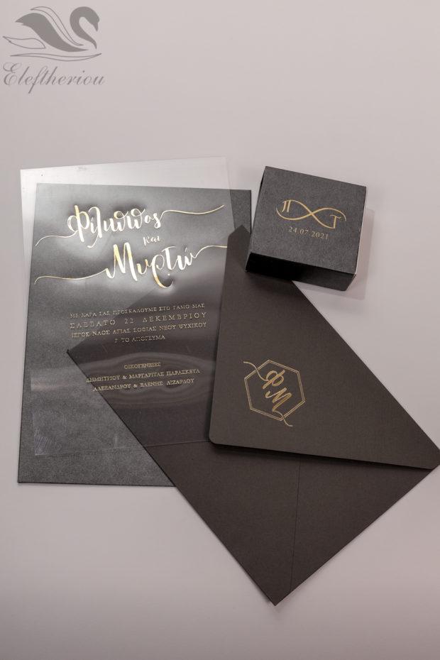 Προσκλητήριο γάμου σκούρο γκρι με χρυσές λεπτομέρειες