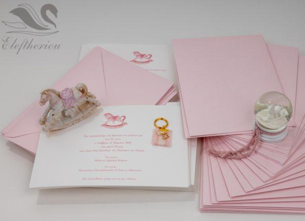 Προσκλητήρια βάπτισης για κορίτσι ροζ χρώμα και αλογάκι