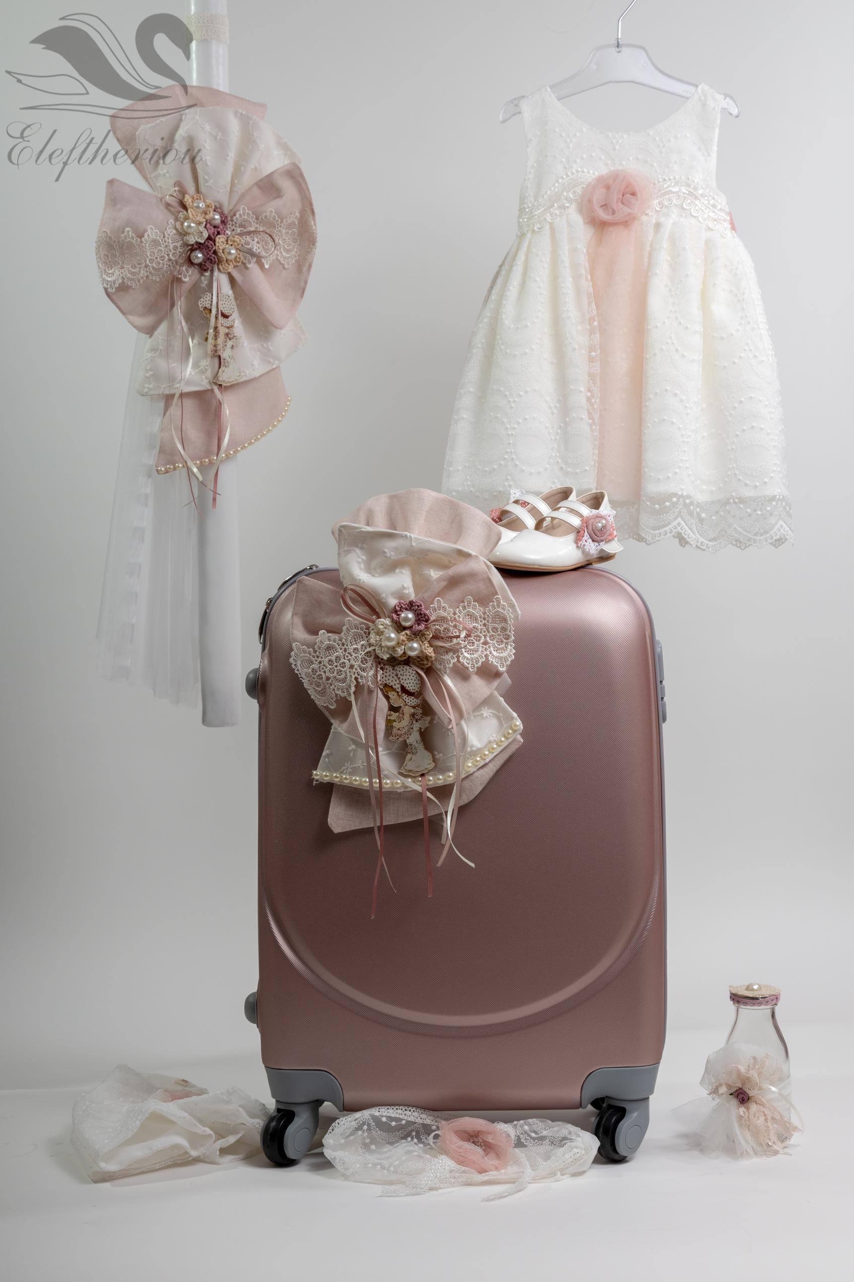 Προσφορά σε σετ βαπτιστικών ρούχων