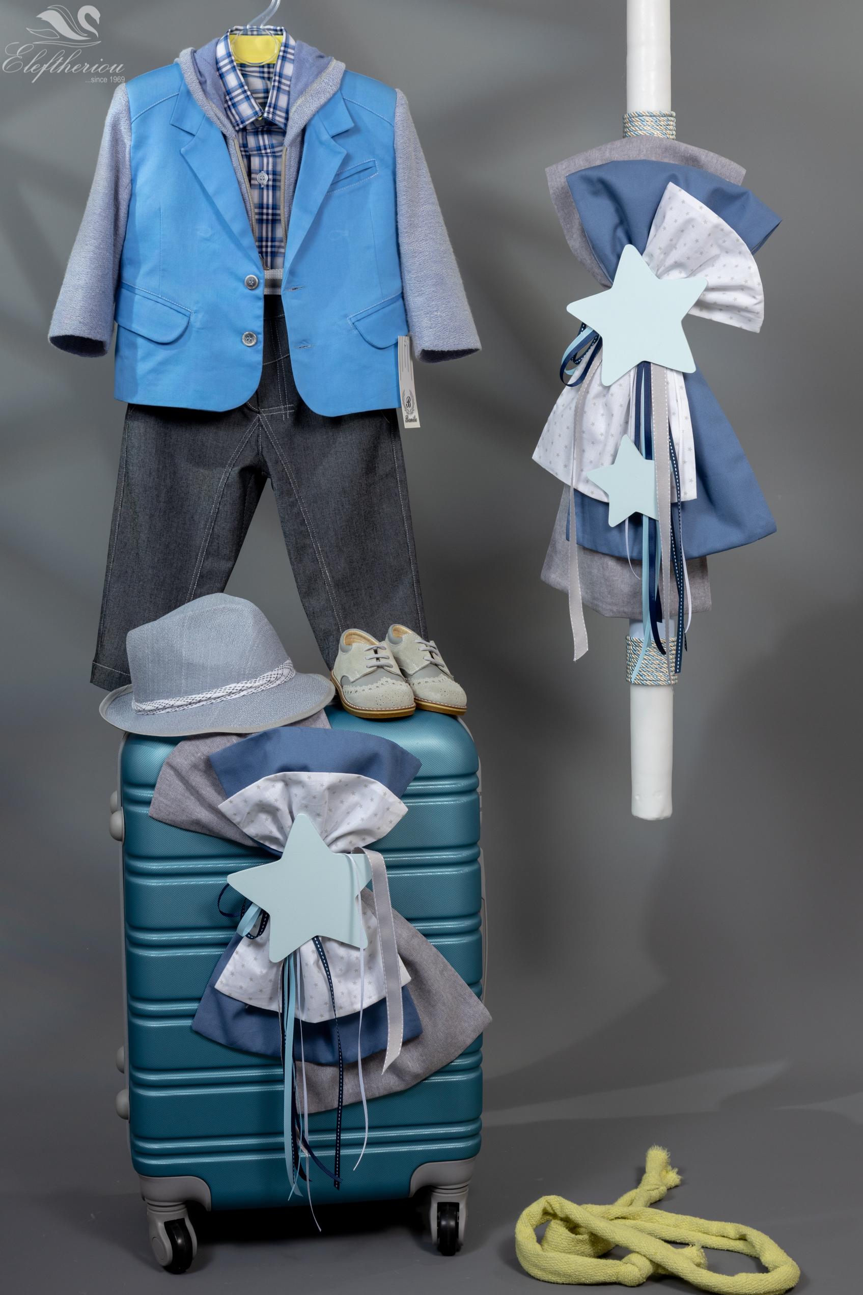 Προσφορά σε σετ βαπτιστικών για αγόρι